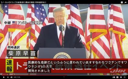 210120_tbs_news_101.JPG