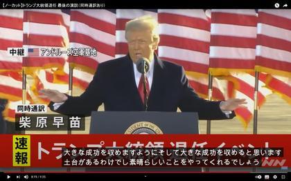 210120_tbs_news_102.JPG