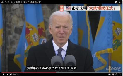 210120_tbs_news_201.JPG