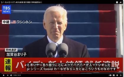 210121_tbs_news_103.JPG