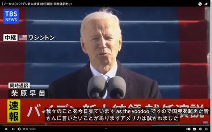 210121_tbs_news_104.JPG