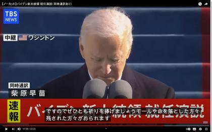 210121_tbs_news_105.JPG