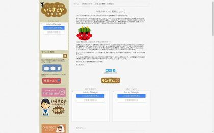 210125_irasutoya_101.JPG