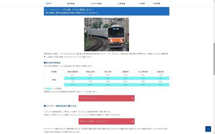 210126_tobu_101.JPG