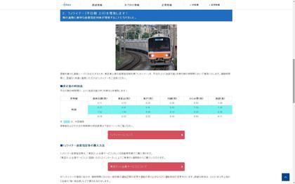 210126_tobu_101_02.JPG