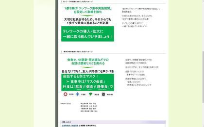 210129_pref_saitama_202.JPG