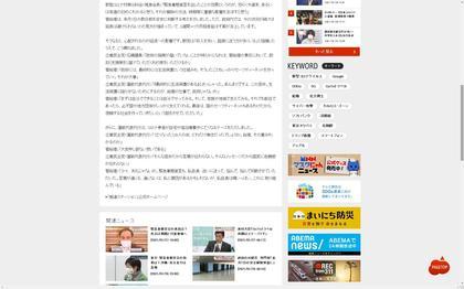 210129_tv-asahi-news_102.JPG