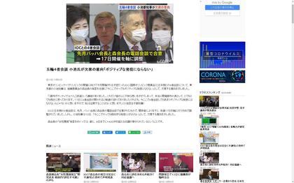 2102010_tbs_news_101.JPG