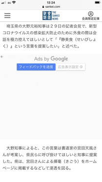 210218_IMG_2509.jpg
