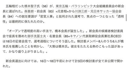 210219_asahi_102.jpg
