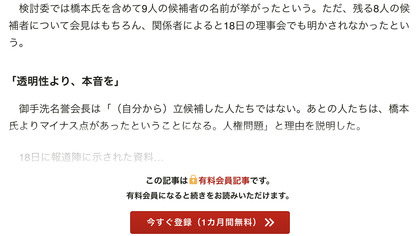 210219_asahi_103.jpg