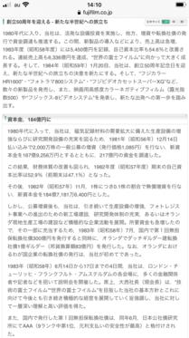 210308_fujifilm_IIMG_2612.png