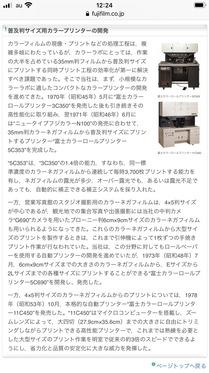 210308_fujifilm_IMG_2573.jpg