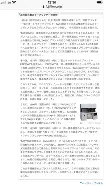210308_fujifilm_IMG_2575.jpg