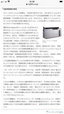 210308_fujifilm_IMG_2576.jpg