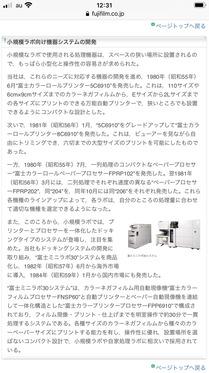210308_fujifilm_IMG_2577.jpg