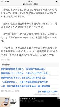 210313_ann_102.jpg