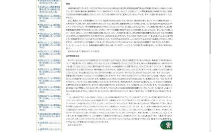 210318_pref-saitama_101.JPG