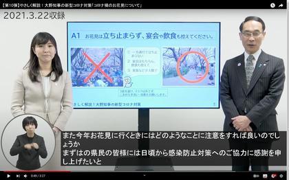 210322_pref-saitama_101.JPG