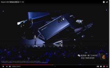 210330_Xiaomi2021-2_201.JPG