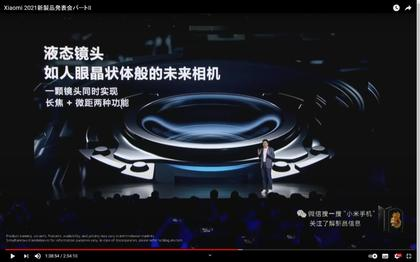 210330_Xiaomi2021-2_203.JPG