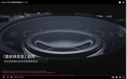 210330_Xiaomi2021-2_204.JPG