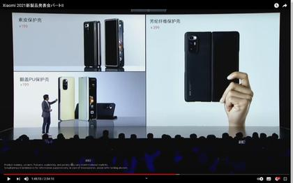 210330_Xiaomi2021-2_206.JPG