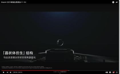 210330_Xiaomi2021-2_208.JPG