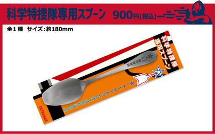 210331_ultraman_goods-image6.jpg