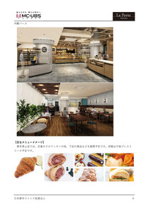 210407_gontrancherrier_aoyama_open-04.jpg