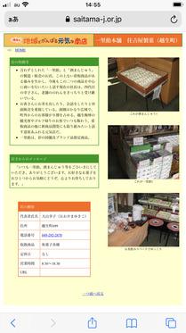 210409_genkishop_IMG_2972.jpg
