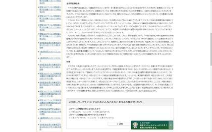 210410_pref-saitama_102.JPG