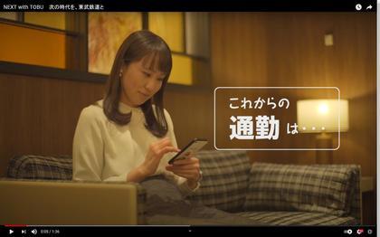 210412_tobu_101.JPG