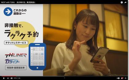 210412_tobu_102.JPG