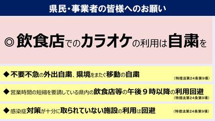 210413_pref_saitama_kaikenpanel_0413.jpg