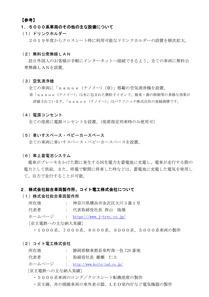 210414_keio_5000rikuraininngu-3.jpg