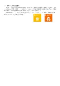 210414_keio_5000rikuraininngu-4.jpg