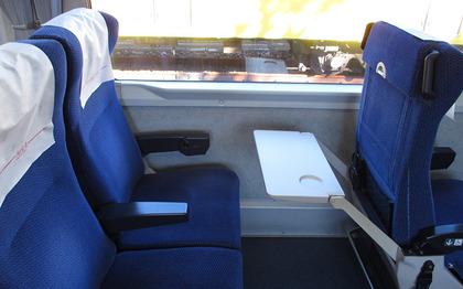 210414_reclining_seat.jpg