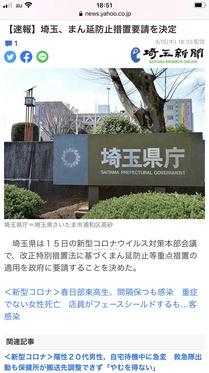 210415_saitama-np_101.jpg