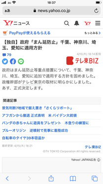210415_tv-tokyo_101.jpg