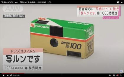 210419_ann_305.JPG