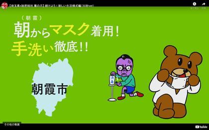 210419_pref-saitama_501.JPG