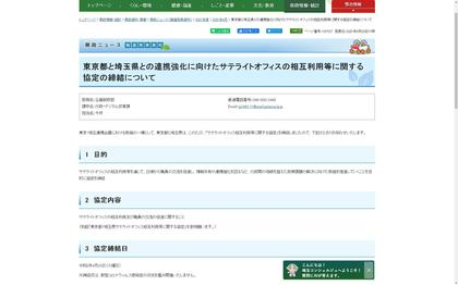 210420_pref-saitama_101.JPG