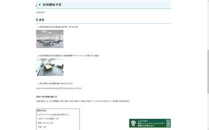 210420_pref-saitama_102.JPG