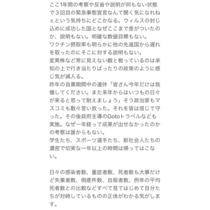 210423_noda_301.JPG