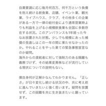 210423_noda_302.JPG