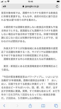 210424_tokyo-sports_102.jpg