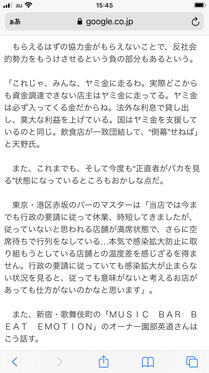 210424_tokyo-sports_103.jpg