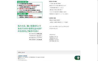 210428_pref-saitama_102.JPG