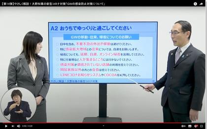 210428_pref-saitama_301.JPG